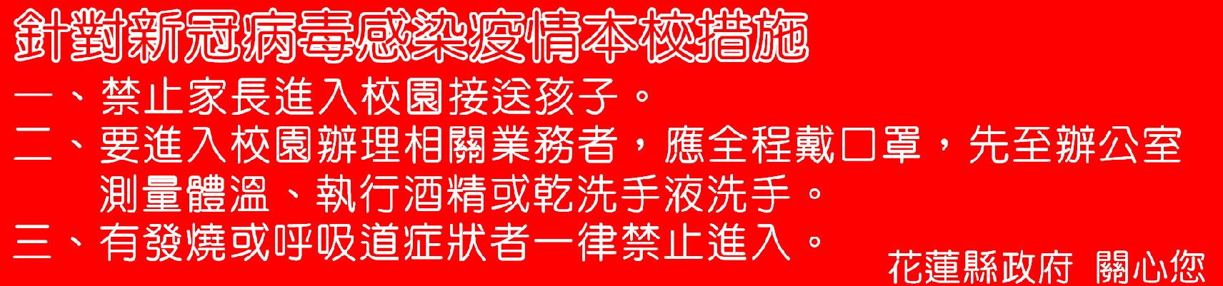 slider image 270