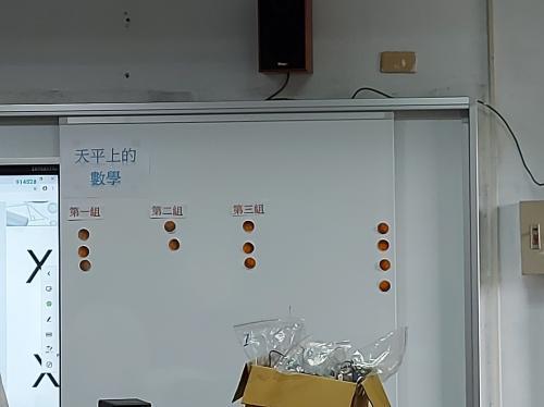 20200520裕豪觀課_200520_0002.jpg